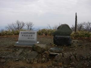 20070304今日の那岐山頂