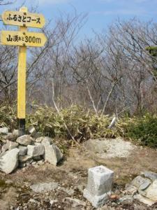 20070304広戸仙三角点