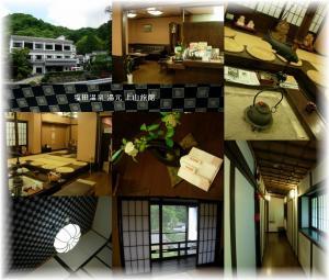 20070519上山旅館8