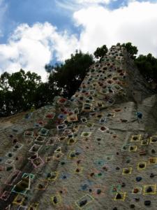 20070623烏帽子岩1