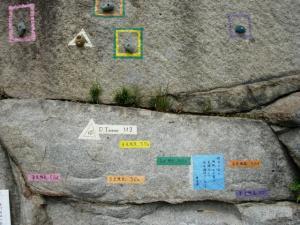20070623烏帽子岩2