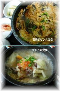 20070701佳牛味lunch