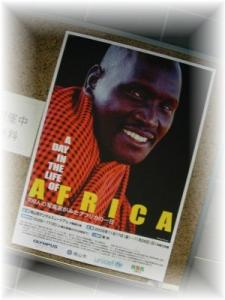 20061123aDayInTheLifeOfAfrica□