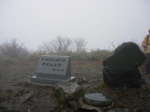 20061126那岐山山頂