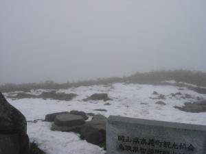 20070210那岐山頂上