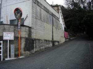 20070211本宮高倉山登山口