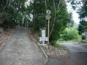 20070211高倉神社分岐