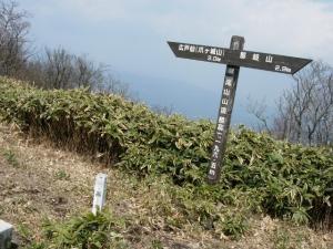 20070408滝山山頂