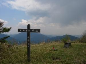 20070428天狗寺山山頂