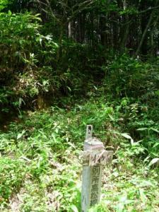 20070617仏ヶ仙登山口