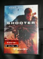 shooter 2
