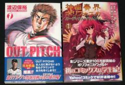 manga 003