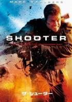 shooter 1
