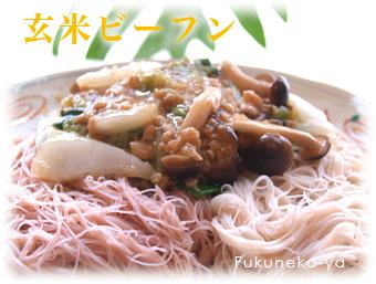 biifun-image.jpg