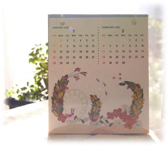 calendar-l.jpg