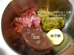 野菜・缶詰・鶏もも・卵5