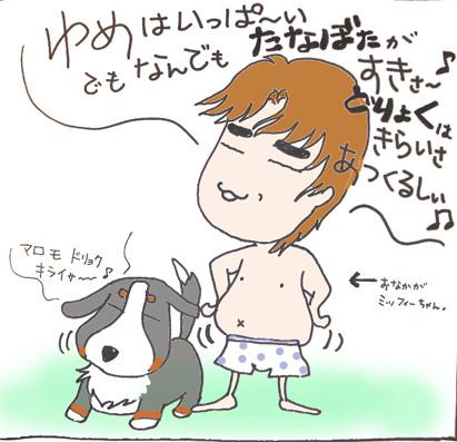 doryoku_111.jpg