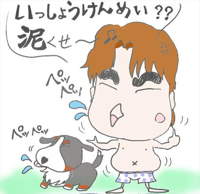 doryoku_222.jpg