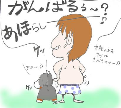 doryoku_333.jpg