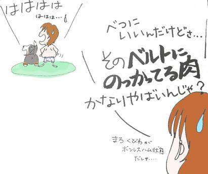 doryoku_444.jpg