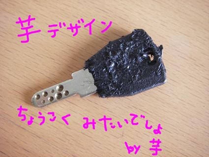 konnnanishitayo2.jpg