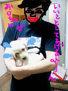 sawatsubo.jpg