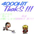 4000HIT
