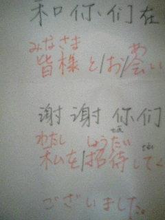 20060421091206