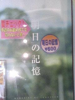 20060527094523