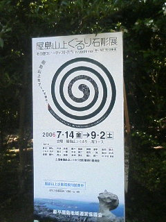 20060720104915