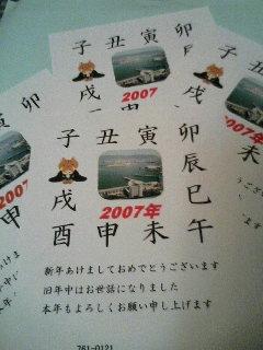 20061221165930