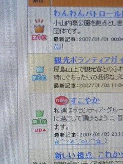 200701041314012