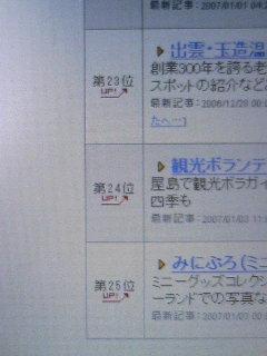 20070104131402
