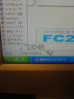 200701101629566