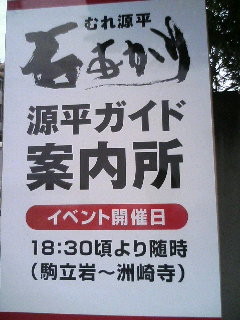 200708050813142