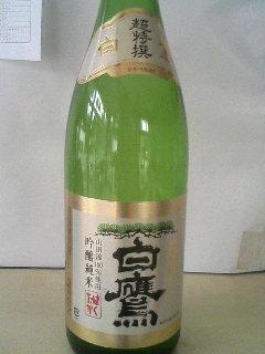 20071025110551
