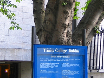 trinitycollage