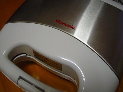 vitantonio