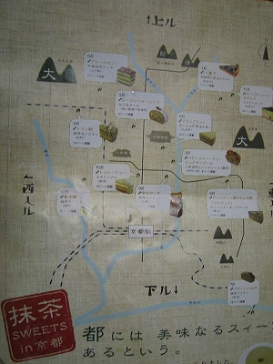 sweetmap