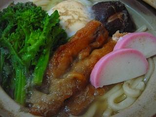 鍋焼きうどん牛蒡天ぷら入り
