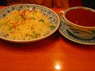 青ねぎライス&野菜カレー