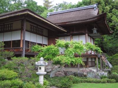 ookawatisansou