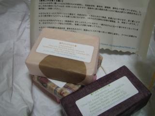 handmade soap2