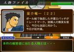 【ニコニコ動画】牛丼裁判 第1話