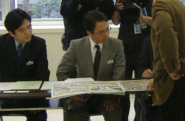 miyagi-FCC.jpg