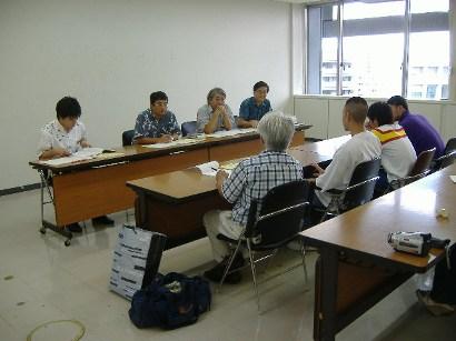 okinawaken.jpg