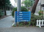 成城大学成城 (4)