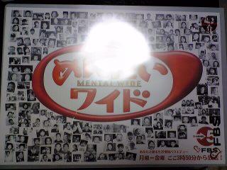 B5サイズポスター