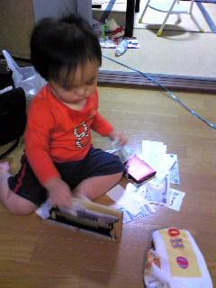 人の財布がおもちゃに・・・