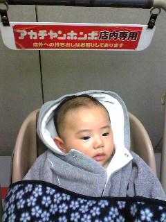 赤ちゃん本舗のカート